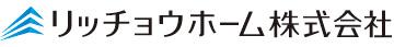 リッチョウホーム株式会社ロゴ
